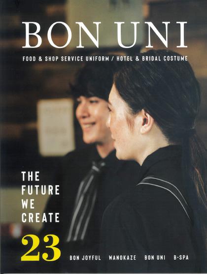 BONUNI(ボンユニ) NO.20 2020年 オールシーズンカタログ
