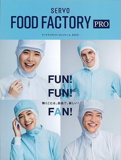 FOOD FACTORY(フードファクトリー)PRO 2020