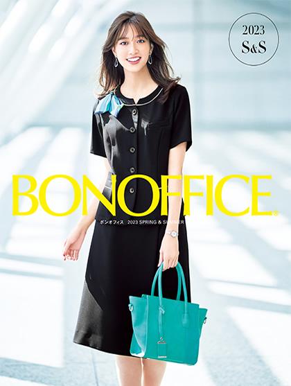BONOFFICE(ボンオフィス) 2020年 春夏カタログ