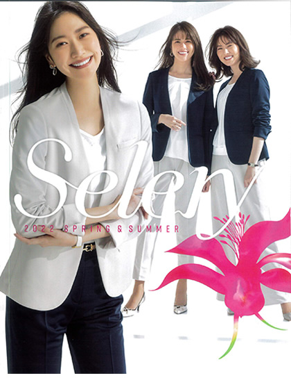 Selery(セロリー) 2020年 春夏カタログ