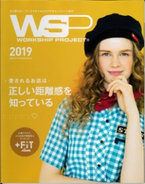WSP(WORKSHIP PROJECT)2019