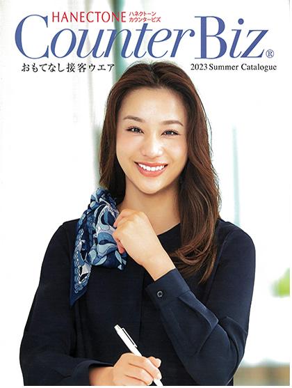Counter Biz(カウンタービズ) 2020年 春夏カタログ