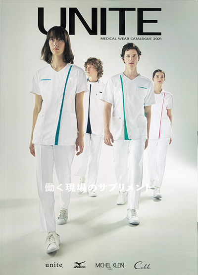 unite(ユナイト) Medical Wear Catalogue 2020