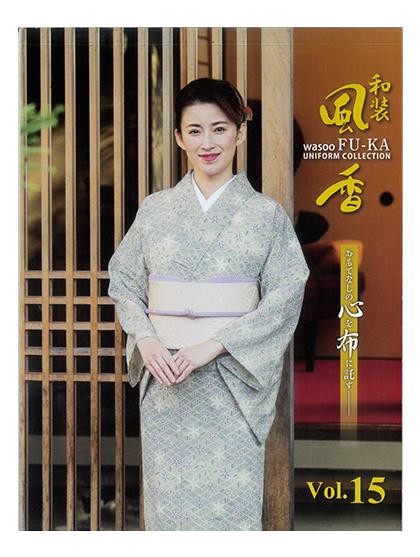 風香 FU‐KA Vol.13