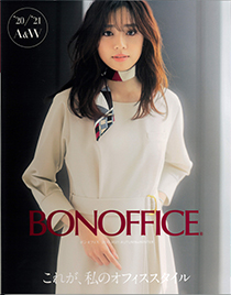 BONOFFICE(ボンオフィス) 2020~21年 AUTUMN&WINTER