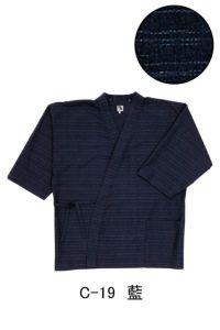 作務衣上衣[男女兼用] 藍