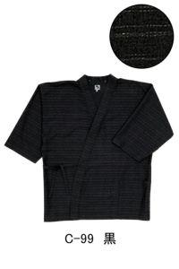 作務衣上衣[男女兼用] 黒