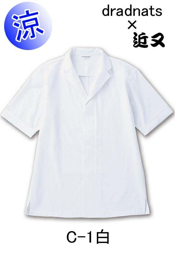高級白衣半袖 近又 白
