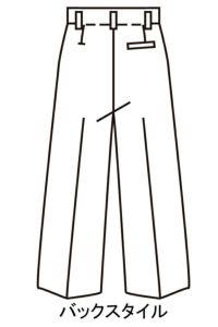 男性調理用パンツ イラスト バックスタイル
