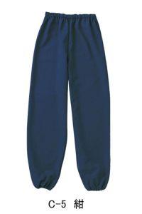 涼しい和風パンツ 男女兼用 紺