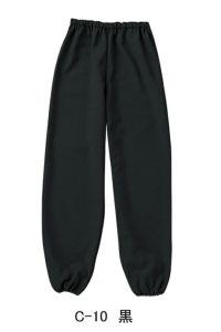 涼しい和風パンツ 男女兼用 黒