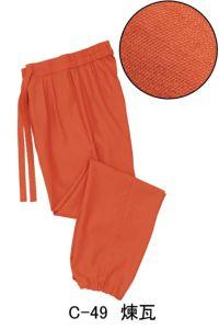 作務衣パンツ[男女兼用] 煉瓦