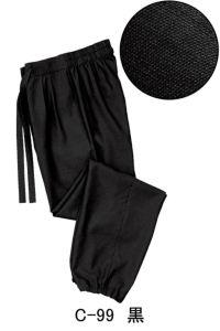 作務衣パンツ[男女兼用] 黒