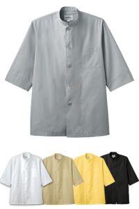 コックシャツ シングルボタン 全6色