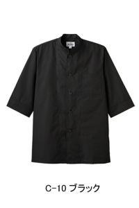 コックシャツ C-9 グレー