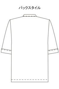 コックシャツ C-10 ブラック