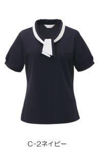 女性ポロシャツ半袖 ネイビー