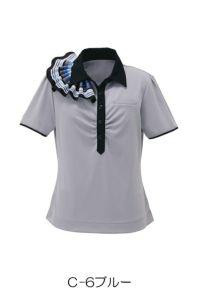 女性ポロシャツ半袖 ブルー