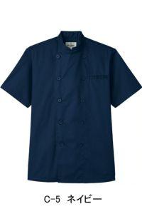 コックシャツ(半袖)ネイビー