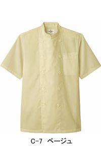 コックシャツ(半袖) ベージュ