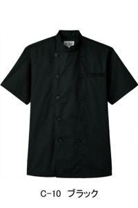 コックシャツ(半袖) ブラック