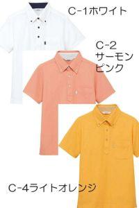 ボタンダウンポロシャツ ホワイト サーモンピンク ライトオレンジ