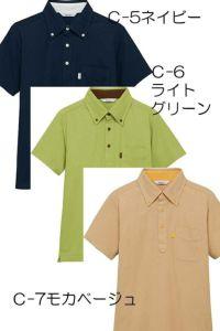 ボタンダウンポロシャツ ネイビー ライトグリーン モカベージュ