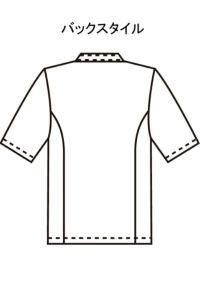 コックコート長袖 綿100% イラスト バックスタイル