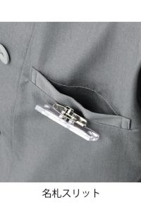 コックシャツ七分袖男女兼用 名札スリット