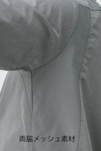 コックシャツ七分袖男女兼用 両脇メッシュ