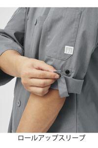 コックシャツ七分袖男女兼用 ロールアップ