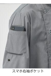 コックシャツ七分袖男女兼用 右袖スマホポケット