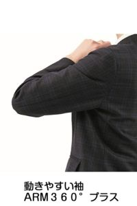 動きやすい袖 ARM360°プラス